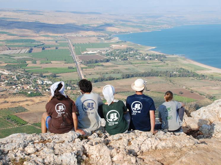 View of Knaan Land